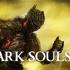 darksoul3-logo